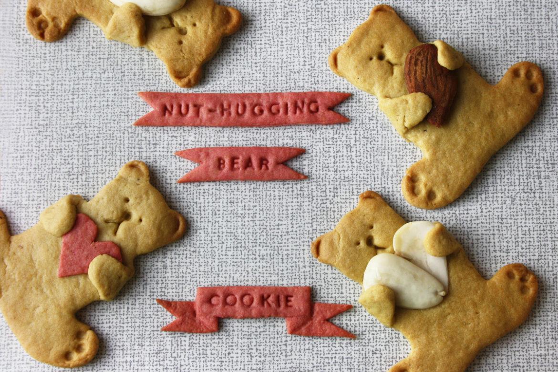 Rezept für Kekse Bären mit Mandel
